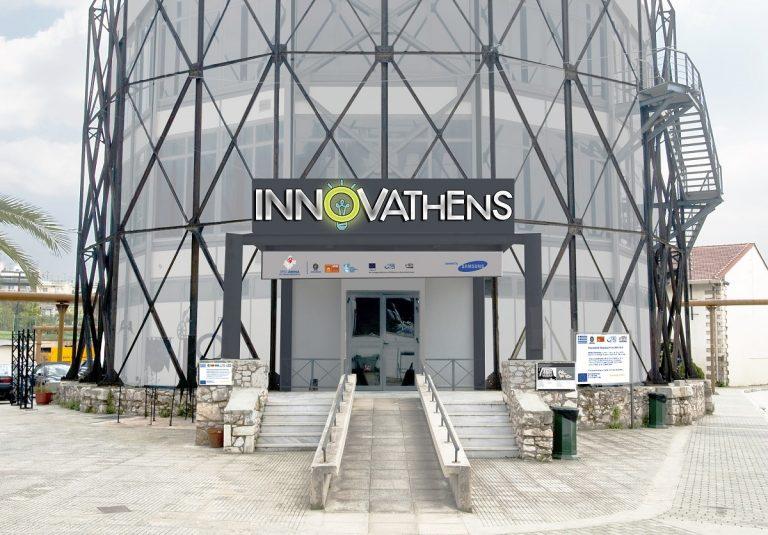 """Έναρξη προγράμματος """"Innovation and Design Thinking in Mobile Application and Services"""""""