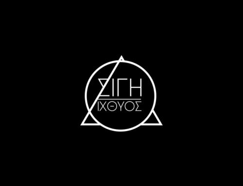 Σιγη Ιχθυος Logo