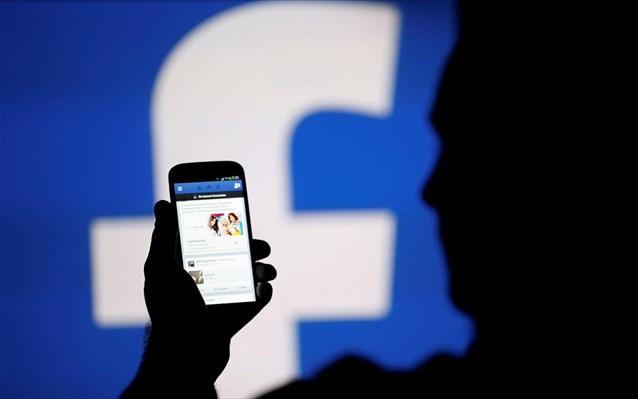 Εργαλεία περιορισμού του χρόνου χρήσης για Facebook και Instagram