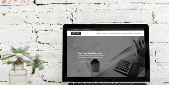 Κατασκευη της ιστοσελιδας alex systems