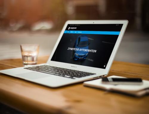 Babousis website