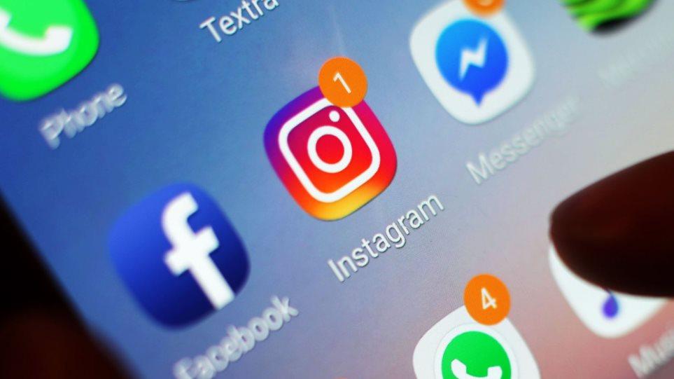 instagram facebook κωδικοί ασφάλεια