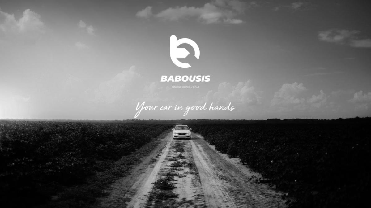 babousis κατασκευή ιστοσελίδας