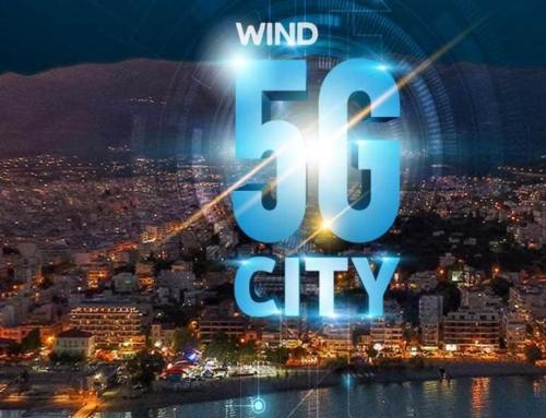 Σκηνές από το μέλλον, σήμερα, με υπερυψηλές ταχύτητες 5G