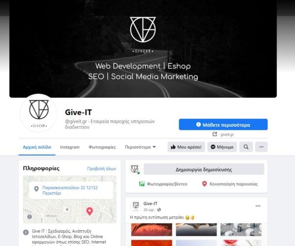 giveit facebook