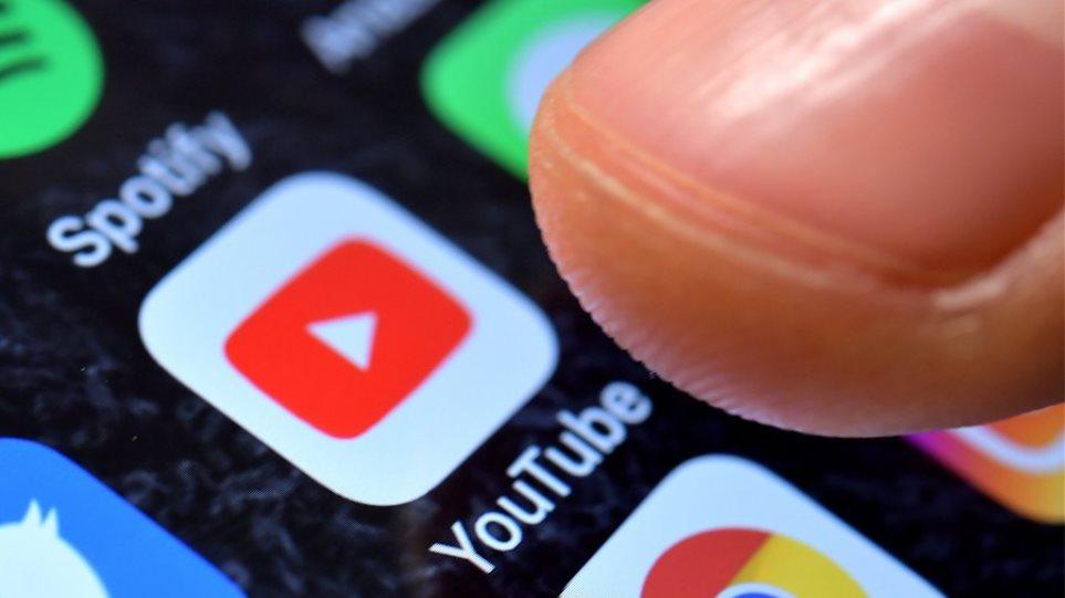 youtube social media