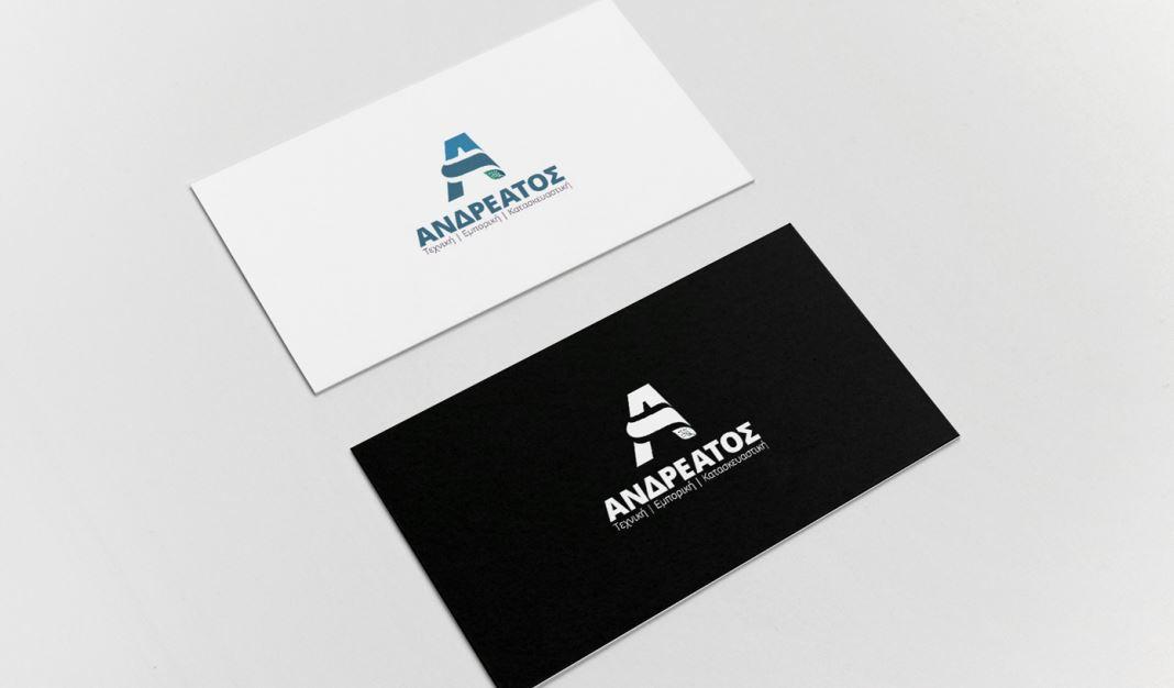 logo branding giveit
