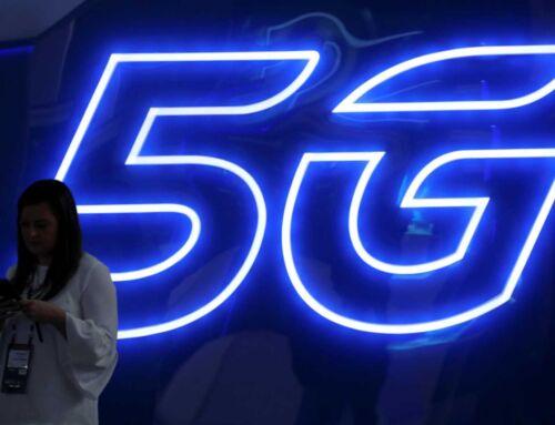 """""""Έπεσαν"""" οι υπογραφές για το 5G"""