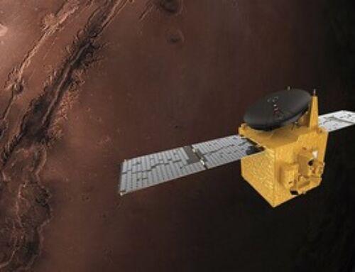 ΗΑΕ: Το διαστημικό σκάφος Hope έστειλε την πρώτη του φωτογραφία από τον πλανήτη Άρη