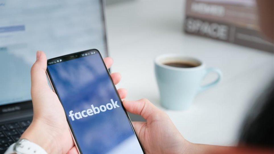 To Facebook θα επιτρέπει στους χρήστες να απενεργοποιούν τα σχόλια στις αναρτήσεις τους