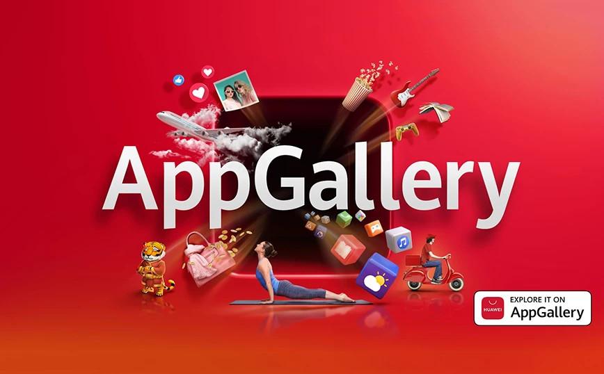 Όποια και να είναι η αγαπημένη σου εφαρμογή θα τη βρεις σίγουρα στο AppGallery της Huawei