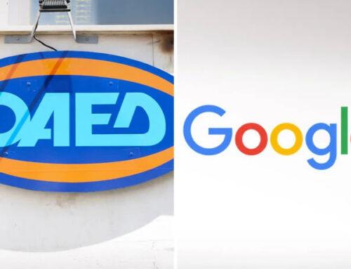 Νέο πρόγραμμα ΟΑΕΔ – Google: Από σήμερα η υποβολή αιτήσεων