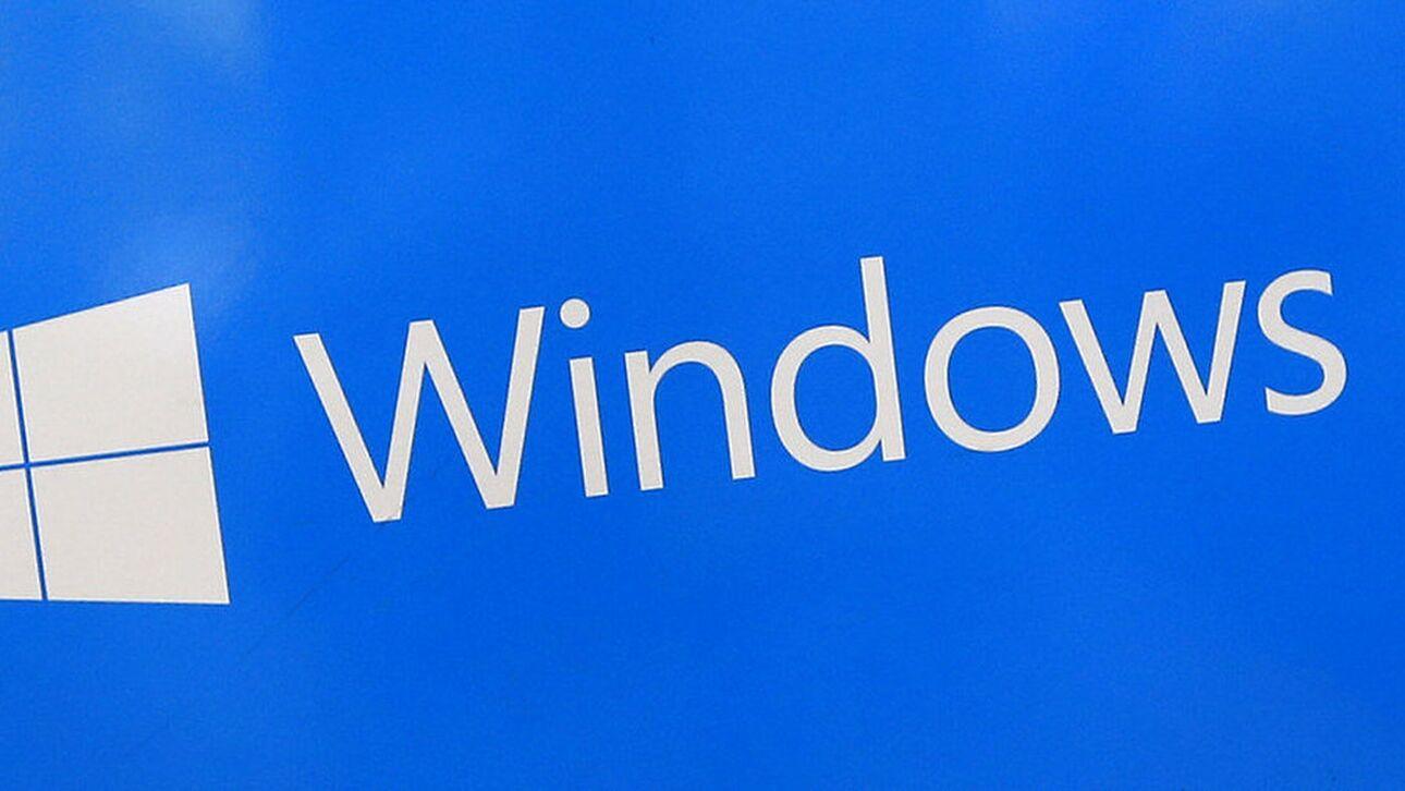 Διαθέσιμα από σήμερα τα νέα Windows 11 ως δωρεάν αναβάθμιση
